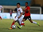 2016年东南亚U19足球锦标赛:越南队大胜东帝汶