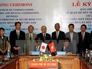 越南胡志明市与日本爱知县签署友好合作关系备忘录