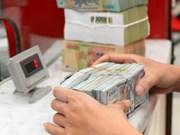 越盾兑美元中心汇率连续四次上涨