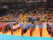 2016年亚洲女排锦标赛在越南永福省举行