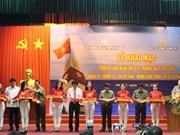 """""""黄沙和长沙归属越南——历史证据和法律依据""""地图资料图片展在河内举行"""