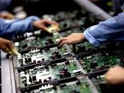 越南日本促进辅助工业发展