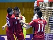FIFA最新排名:越南居世界第141亚洲第21