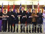 东盟成立49周年:东盟—澳大利亚关系取得积极进展