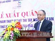 越南代表团第11届东盟职业技术比赛出征仪式在河内举行