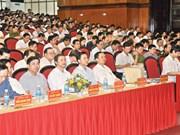 清化省党员干部加强学习和实践胡志明思想、道德和作风