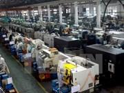 越南公布实施《东盟货物贸易协定》的特殊优惠关税表