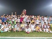 越南国家足球锦标赛:河内T&T足球队夺冠