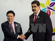 范平明副总理会见委内瑞拉总统和伊拉克外长