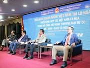 越南政府副总理郑廷勇出席在俄罗斯举行的越南企业家论坛