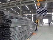 越南钢铁出口量猛增