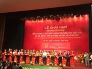 张和平副总理出席国际消防设备技术展览会