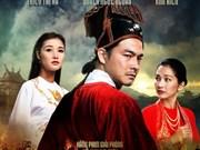 东盟电影周在中国启幕