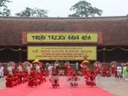 蓝山起义598周年暨民族英雄黎利忌日583周年纪念典礼在清化省举行