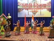 印地语日在越南胡志明市举行