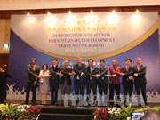 东盟能源部长承诺加强能源安全领域合作