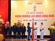 越南政府副总理武德儋向国家历史博物馆授予一级劳动勋章