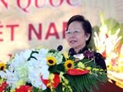 前国家副主席阮氏缘在大会上当选越南助学协会主席职务