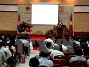 2016年越南-柬埔寨企业论坛在柬开幕
