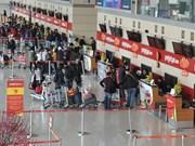 越捷航空公司推出2017丁酉年春节机票优惠活动