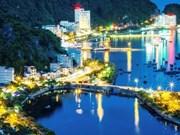 越南海防市挖掘吉婆岛的旅游潜力