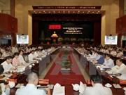 胡志明市致力落实七大突破计划进一步提高市民生活质量
