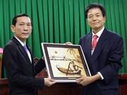 韩国企业寻找在芹苴市的投资商机