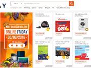 2016年秋季在线星期五购物日吸引诸多网民购物