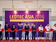 2016年亚洲越南国际LED照明展览会