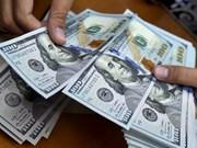 越盾兑美元中心汇率较前一日上涨9越盾