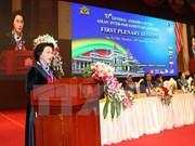阮氏金银主席:将东盟议会联盟大会建设成为一个团结、民主与和谐的大会