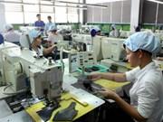 平阳省吸引外资达1.531万亿美元