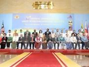 越南国家主席陈大光向第37届东盟议会联盟大会致贺信