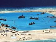 东海问题国际研讨会:各国承认荷兰海牙仲裁庭所作出的裁决为国际法律的一部分