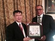 越南共产党出席第三届拉丁美洲进步会见