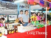 2016年越南东北地区工业贸易展览会在宣光省举行