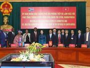 南非副总统西里尔•拉马福萨造访海防市