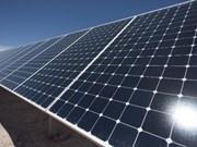 马来西亚力争至2020年成为世界第大二太阳能电池生产国