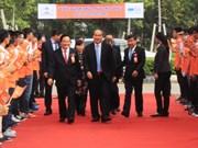 越德大学动工兴建仪式在平阳省举行