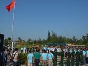 """""""越南边境及海洋岛屿""""文学艺术创作营在广宁省开营"""