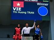越南队在2016世界青少年武术锦标赛中夺得5枚金牌