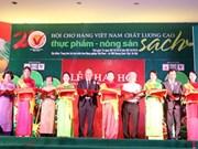 """""""绿色食品与农产品""""越南优质产品展览会在河内开展"""