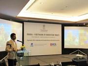 越南与印度加强信息技术与合作