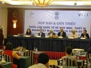 印度企业寻找向越南供应纺织服装机械的机会