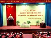 越共中央组织部部长范明正会见广宁省选民