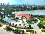 越南乂安省加大招商引资力度改善营商环境