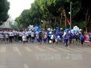 《新河内报》第43次和平跑步公开赛总决赛吸引1200人参加