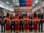"""""""2016年胡志明市货物周""""展览会在俄罗斯举行"""