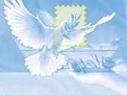 越南在2016年新版国际回信券设计大赛中胜出
