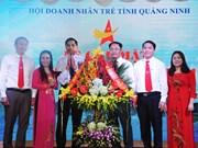 越南广宁省致力为企业创造最便利投资经营环境
